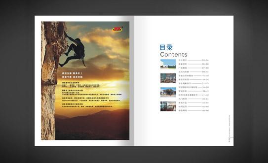鄭州廣告設計公司_廣告設計印刷_畫冊 包裝 logo vi