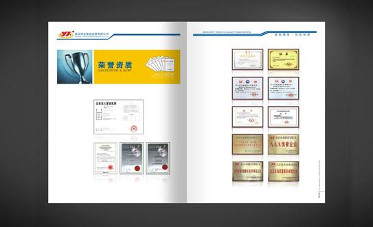 画册,是企业对外宣传自身文化,产品特点的广告媒介之一,属于印刷品。内容包括产品的外形、尺寸、材质、型号的概况等,或者是企业的发展,管理,决策,生产等一系列概况,平面设计师依据客户的企业文化,市场推广策略合理安排印刷品画面的三大构成关系和画面元素的视觉关系使达到企业品牌和产品广而告之的目的。   画册设计的分类   1、企业画册印刷;  2、企业形象画册印刷;  3、企业产品画册印刷;   4、宣传画册印刷;  5、企业年报画册印刷;  6、型录画册印刷;    7、样本画册印刷。